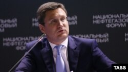 Александр Новак, Ресей энергетика министрі.