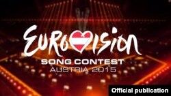 Логотип конкурса «Евровидение 2015»