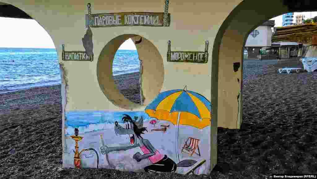 Граффити на одном из пляжей Профессорского уголка