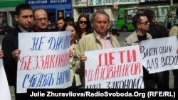 Акція протесту у Харкові, 21 квітня