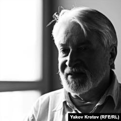 Владимир Ерохин