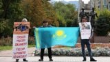 Kazakhstan - Protesters hold banners during a rally demanding a release of Mukhtar Dzhakishev, former chief executive of Kazakh uranium mining company Kazatomprom, in Almaty, Kazakhstan September 10, 2019. REUTERS/Pavel Mikheyev