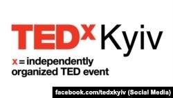 Серед тих, хто цікавиться подіями TEDx – ті, яких об'єднує бажання здобути новий досвід й здобути нові смисли