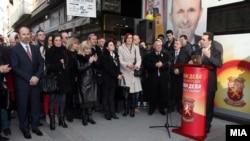 Отварање на канцеларија за комуникација со граѓаните на кандидатот за градоначалник на Град Скопје од редовите на ВМРО-ДПМНЕ Коце Трајановски.