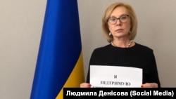 Lüdmila Denisova