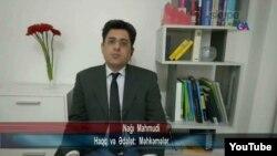 Nağı Mahmudi