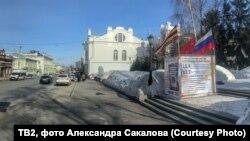Акция НОДа в Томске