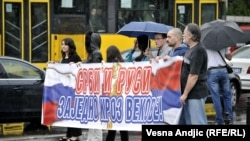 Transparent u Beogradu tokom posete ruskog ministra spoljih poslova Srbiji, maj 2015.