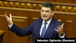 20 травня Володимир Гройсман заявив про свою відставку з посади прем'єр-міністра України