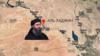 ДАIИШ-о тоьшалла дина ал-БагIдади вийна хиларх