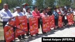 Акция против использования детского труда в Иссык-Кульской области. 5 июня 2015 года.