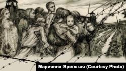 "Фрагмент плаката фильма ""Женщины Гулага"""