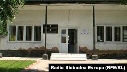Зградата на Општина Пласница.