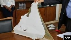 قطعهای که اوایل ماه مارس پیدا شد