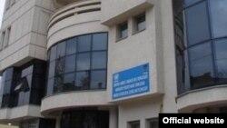 MInistria e arsimit e Kosovës