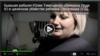 ЗМІ Росії знову взялися за тему «рабів» в Україні