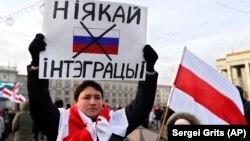 Під час протесту проти об'єднання з Росією, Мінськ, 7 грудня 2019 року