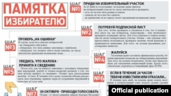 Odnoklassniki pro-socialist