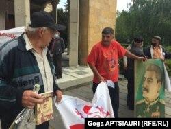 Stalinist action in Gori