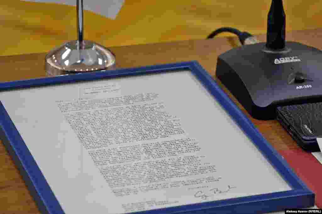 А это копия того же письма, врученная генеральным консулом США в Алматы директору архива на круглом столе после открытия выставки.