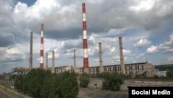 Украинаның Луганск облысындағы Счастье қаласының көрінісі.