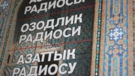 Uzbekistan - Ozodlik radiosi (Uzbek service), 12Mar2013