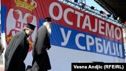 Sa mitinga u Beogradu