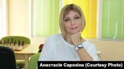 Анастасія Сарокіна
