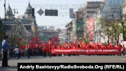 Коммунистік партия жақтастарының шеруі. Киев, 1 мамыр 2012 жыл.