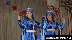Кыргызстан көп улуттуу өлкө.