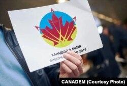 Від організації CANADEM на виборах президента України ЦВК зареєструвала 115 офіційних спостерігачів
