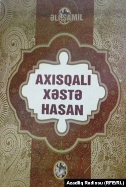«Ahıskalı Xəstə Hasan» adlı kitabı