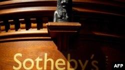 France -- Sotheby (Sotheby's) logo, 2003