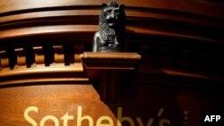 Sotheby's кимошди ширкати жавоҳирлар савдосидан рози