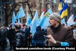 Оливер Лооде в Киеве на акции крымских татар, 26 февраля 2017 года