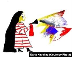 Иллюстрация к одной из сказок. Автор: Дана Кавелина