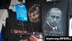 Сувенирная продукция с изображением российского президента Владимира Путина