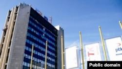 Ndërtesa e Postës dhe Telekomit të Kosovës