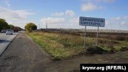 По долинам и по взгорьям: как строят автотрассу «Таврида» (фоторепортаж)