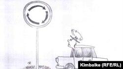 Кимбайке жол белги тууралуу тамаша сүрөтүн сунуштайт. 04.3.2011.