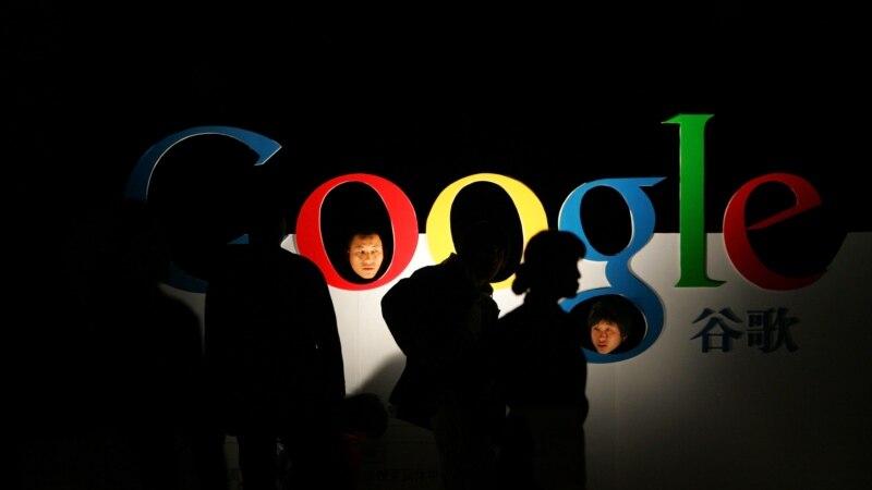 Google оштрафовали за нарушение законодательства ЕС