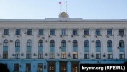 Будівля Ради міністрів Криму в Сімферополі, архівне фото