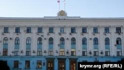 Здание подконтрольного России правительства Крыма. Иллюстрационное фото