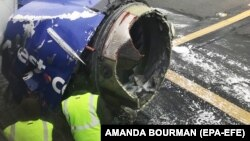 Літак після аварійної посадки в Філадельфії, 17 квітня 2018 року