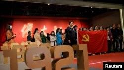 Centenarul Partidului Comunist din China.