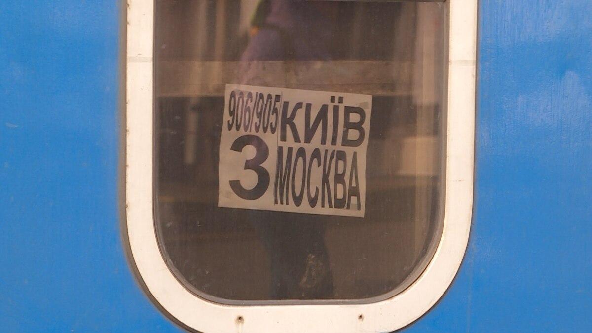 COVID-19. Спецпоезд привез украинцев из Москвы (видео)