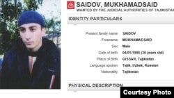 Информация о розыске гражданина Таджикистана Мухаммадсаида Саидова на сайте Интерпола.