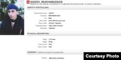 Махмадсаид Саидов значится в списке разыскиваемых лиц Интерпола
