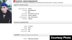 Акси Маҳмадсаид Саидов ҳанӯз дар вебсайти Интерпол ҳаст.