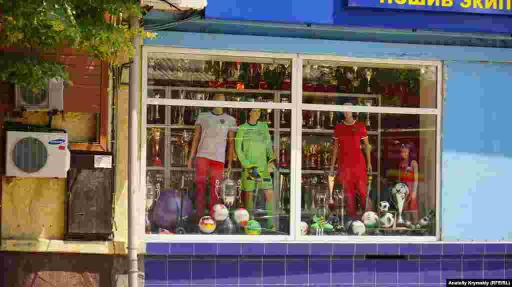 Вітрина магазину спортивних товарів на вулиці Карла Маркса
